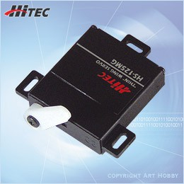 Hitec HS-125MG Slim Wing